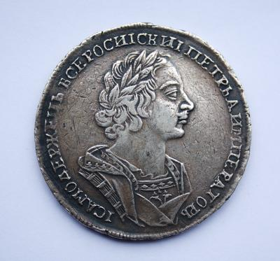 1724 а.jpg