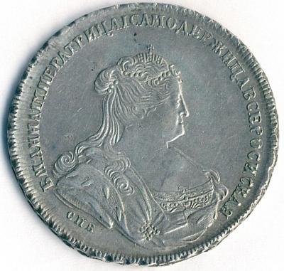 1 r 1739 a.JPG