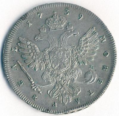 1 r 1739 r.JPG
