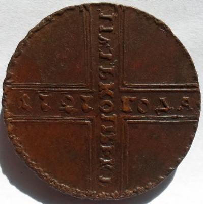 SAM_1945.JPG
