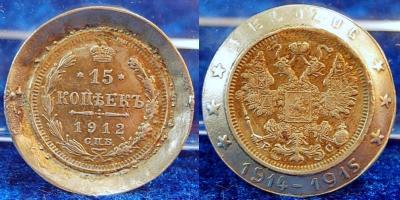 15 k 1912.jpg