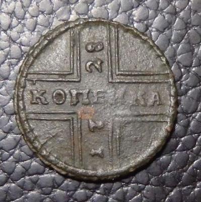 1 1728.JPG