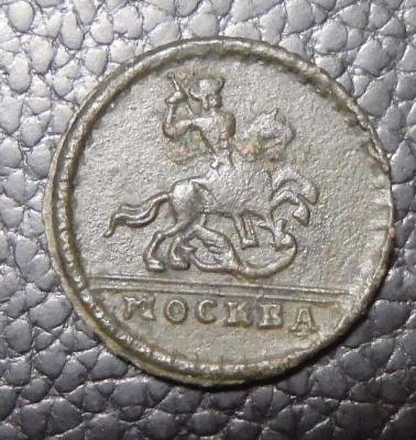 1 1728 3.JPG