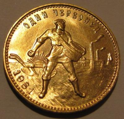 1981-1.1.JPG