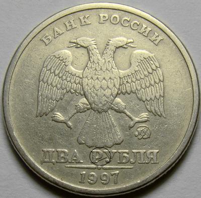 1997.1.jpg