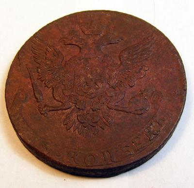 5 копеек 1760 игольчатый орел (5).JPG