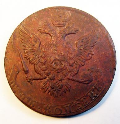 5 копеек 1760 игольчатый орел (8).jpg