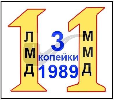 post-29842-0-32291300-1418502835_thumb.jpg