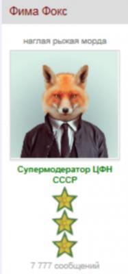 fox7777.jpg