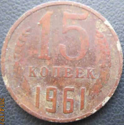 15-61А.jpg
