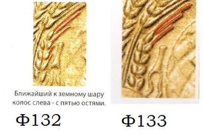 post-31254-0-55982800-1418650772_thumb.jpg