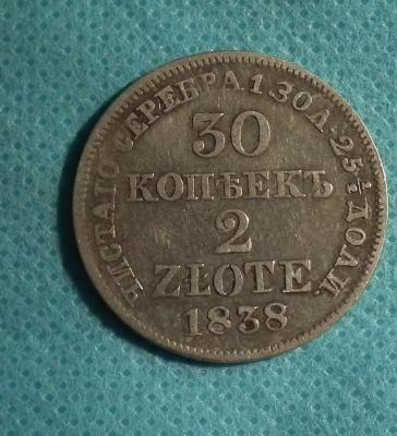 1838 1.jpg