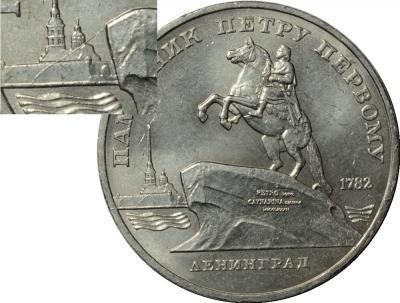 Ленинград_.jpg