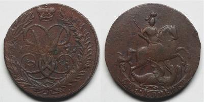 2-kopeyki-1757.jpg