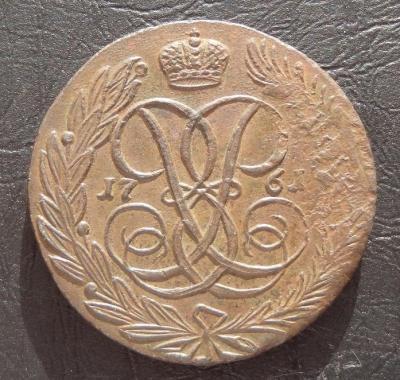 5 1761 2.JPG