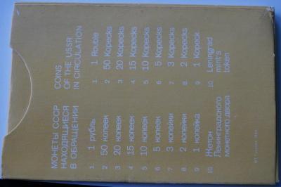DSC07860 - копия.JPG