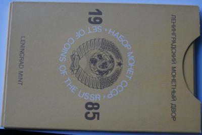 DSC07859 - копия.JPG