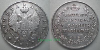 50-1815-4-кор-чер.JPG
