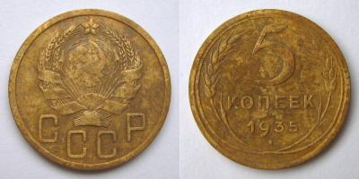 5-1935.jpg