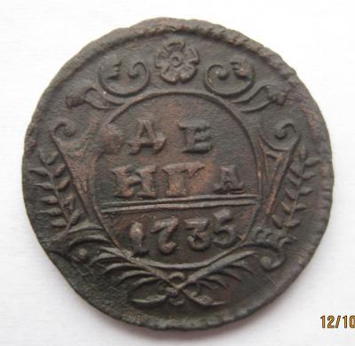 Деньга 1735 РЦНФ№21 Хвост_4-1-4_1А.jpg