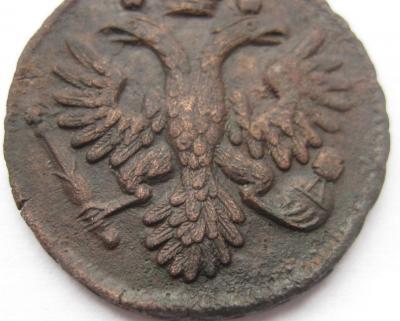 Деньга 1735 РЦНФ№21 Хвост_4-1-4_1Е.jpg