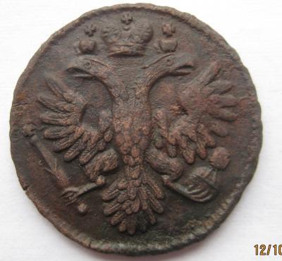 Деньга 1735 РЦНФ№21 Хвост_4-1-4_1В.jpg