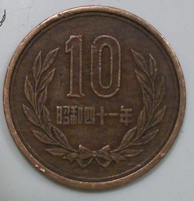 100_1620.JPG
