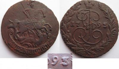 2 kop 1795-2 EM.jpg