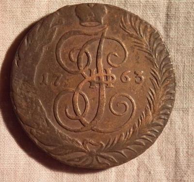 1763 СПМ 3.jpg