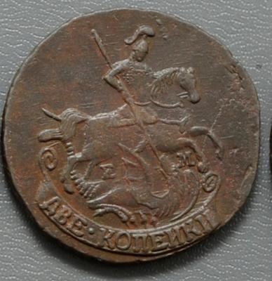 2 коп. 1796 1.jpg