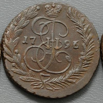 2 коп. 1796 2.jpg