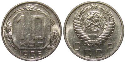 10kop1956-bonus.jpg