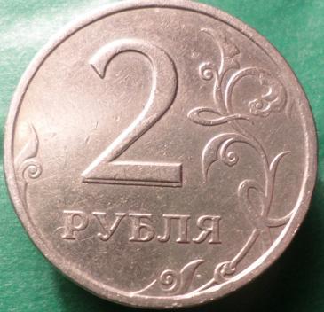 2р ДВОЕН.JPG