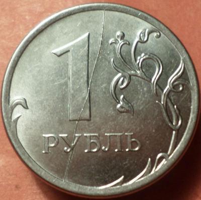 1р2012гРЕВ.JPG