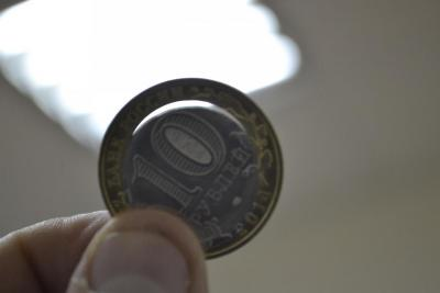 10 рублей 2014.JPG