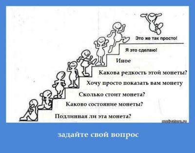 post-25043-0-37107200-1419188148_thumb.jpg