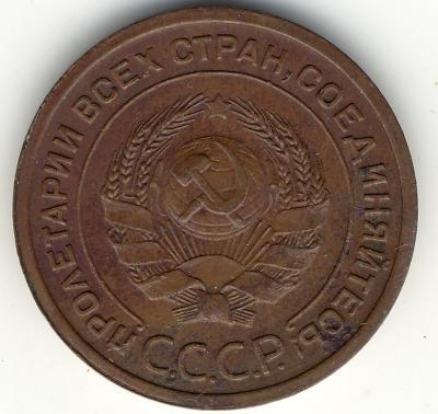 2 коп.1924.jpg5.jpg