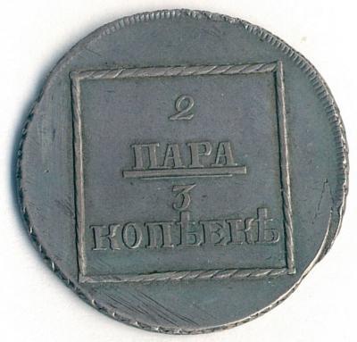 1773 r.JPG