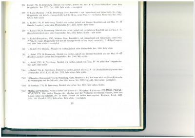 описание 1773 в 39-1968 лот 267.jpg