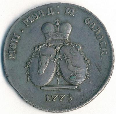 1773 a.JPG