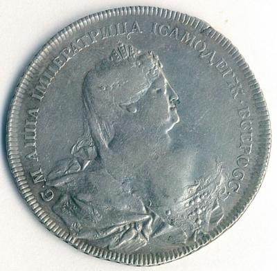 1736 a.JPG