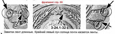 post-4-0-03581000-1419254157_thumb.jpg