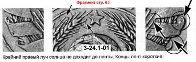 post-4-0-54373200-1419335380_thumb.jpg