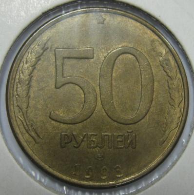 50р93 3-ой раск р.JPG