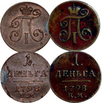 1798 EM Denga.jpg