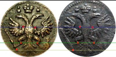 1735 debga - compare.jpg