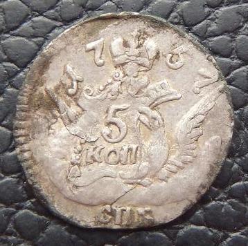 5 1757 2.JPG