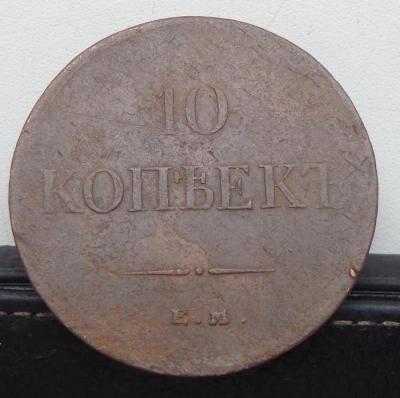 10 1834 5.JPG