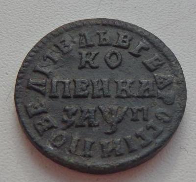 1 1713 2.JPG