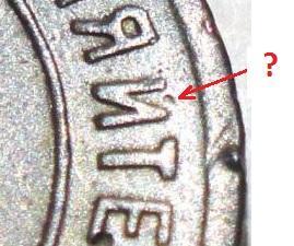 1к24 (фрагмент с Й на монете Гарика).jpg